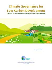 Climate Governance For Low Carbon Development