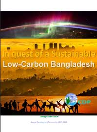 In quest of a sustainable low carbon Bangladesh